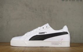 puma-彪马 Basket Classic LfsVulc 经典款板鞋