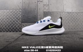 耐克Nike Viale(维亚尔)伦敦跑鞋
