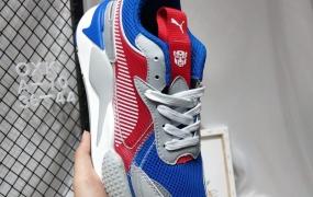 彪马Puma RS-X Toys运动跑鞋 老爹鞋