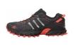 阿迪达斯 Adidas Rockadia Trail跑步鞋
