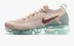 Nike推出Air Vapormax Flyknit 2和Free TR 8的全新配色