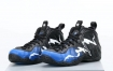 这款NIKE AIR FOAMPOSITE ONE带有'96 ASG VIBES