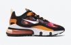"NIKE AIR MAX 270 REACT"" SUPERNOVA""的官方照片"