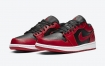 "AIR JORDAN 1 LOW"" VARSITY RED""的官方照片"