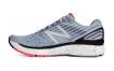 新百伦 New Balance 860 v9 复古跑鞋