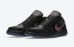 """乔丹 Air Jordan 1 Low"""" Red Orbit""""配上划伤的鞋跟"""