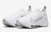 Nike Air Zoom Tempo NEXT%白色和灰色配色女士