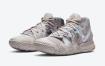 沙漠迷彩中的 耐克 Nike Kyrie S2 Hybrid Surface