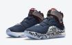 """耐克 Nike LeBron 17 詹姆斯十七代"""" Graffiti Cold Blue""""配色发布日期"""