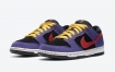 "NIKE SB DUNK LOW"" ACG""的官方照片"