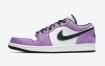 全新 乔丹Air Jordan 1女款白色和紫色