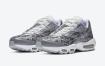 全新的耐克 Nike Air Max 95 透明TPU鞋面
