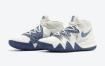 """耐克 Nike SB将Kybrid S2添加到"""" Sashiko""""系列中"""