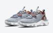 耐克 Nike React Vision发布全新的浅色军械库蓝配色