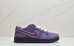 耐克NikeSBDunk Low X Concepts联名紫龙虾 低帮板鞋ID:ZDD022-OJR