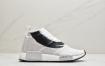 """阿迪达斯adidas三叶草Adidas Originals NMD_CS1 PK""""Koi Fish""""CS1中帮袜子爆米花慢跑鞋""""浅灰黑红锦鲤鱼"""""""