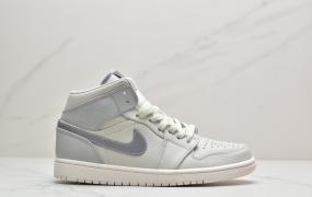 Air Jordan 1 Mid 中帮篮球鞋精雕细琢鞋型极致飞翼3D打印改良 深度立体 四线中底拉帮皮料选材 钢印 背胶一应俱全 全新批次