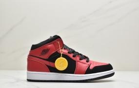 乔丹一代AJ1中帮 Air Jordan 1 Mid 黑红小禁穿ID:ZJD012-OZJ