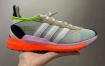 adidas 推出与 Human Made 的全新联名系列ID:238GGD1024