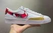 公司级Nike Blazer Low Le 己亥中国新年彩绘 开拓者平底皮面百搭板鞋