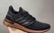 阿迪达斯Adidas UltraBoost 2020 袜套式针织鞋面休闲运动慢跑鞋ID:221JWD1025