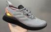 阿迪达斯Adidas Alphaedge 4D M 针织呼吸面休闲运动慢跑鞋