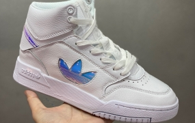 Adidas Drop Step 三叶草 全新经典复古板鞋 男女潮流头层皮休闲鞋ID:275GGD1101