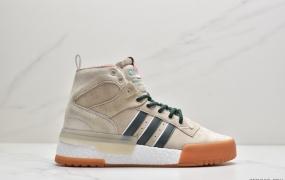 Adidas 阿迪达斯 Rivalry RM CHI 三叶草 BOOST中底 高帮皮面休闲板鞋