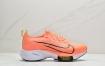 耐克Nike Air Zoom Alphafly NEXT% 「破 2 马拉松 鞋面采用更轻更质透气的 Atomknit 材打质造