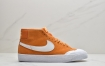 Nike SB Zoom Blazer Mid Xt SB滑板鞋 内置气垫男女鲨鱼嘴开拓者潮流滑板鞋