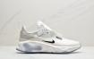 耐克Nike React-Type GTX瑞亚N.354联名 机能防水系列 休闲缓震运动慢跑鞋