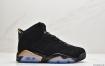 """耐克Nike Air Jordan 6 """" DMP """" 黑金 男子文化篮球鞋ID:JFD538-PJF"""