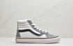 万斯VANS SK8—HI 高帮加绒系列板鞋ID:JED006-PJG