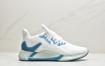 阿迪达斯Adidas Alphabounce beyond m 超级梭织鞋面版本上市‼阿尔法十周年纪念版ID:JGD171-PJG