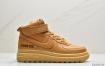 """耐克Nike Air Force 1 High """"GORE-TEX"""" Boot """"Wheat"""" 小麦黄 机能作战靴 空军一号经典百搭休闲运动板鞋"""