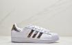 """阿迪达斯adidas三叶草 Originals Superstar""""White/Black/Gold""""贝壳头经典百搭休闲运动板鞋"""