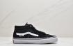Vans范斯 经典系列 SK8-Mid板鞋运动鞋 永不过时的黑白经典白搭款
