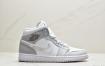 """浅灰色 Air Jordan 1 Low """"White Camo""""迷雾中帮篮球鞋"""