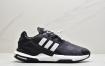阿迪达斯adidas三叶草 Originals 2020 Day Jogger Boost 2020版慢跑者系列皮面高弹复古休闲运动跑鞋