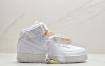 耐克Nike Air Force 1 07 LX White Onyx Bling LF钻石哔呤空军一号板鞋