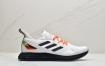 阿迪达斯adidas X90004D 3M反光系列 网纱针织呼吸面套脚休闲运动慢跑鞋FY2305 ID:ZGD262-PJR