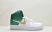 耐克Nike Air Force 1 High '07 LV8 NBA'White/Celtics Green'空军一号经典高帮百搭休闲运动板鞋