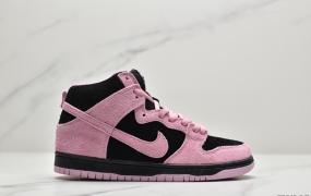 """耐克Nike SB Dunk High """"Invert Celtics""""反转黑粉拼色撞色拼接鸳鸯 凯尔特人 王一博同款滑板鞋ID:JFD242-PJR"""