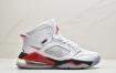 乔丹Air Jordan Mars 270男子实战篮球鞋半掌气垫缓冲篮球鞋TPU组合鞋底