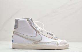 耐克Nike SB ZOOM Blazer MID PRM 百搭单品最强Nike Blazer 开拓者板鞋