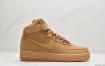 """耐克Nike Air Force 1 High '07 LV8″Wheat / Flax""""空军一号经典高帮皮革皮百搭休闲运动板鞋"""