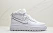 """耐克Nike Air Force 1 High """"GORE-TEX"""" Boot """"Wheat"""" 机能作战靴 空军一号经典百搭休闲运动板鞋"""