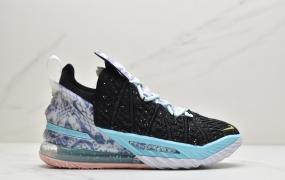 耐克 詹姆斯 詹皇最新战靴 Nike LeBron 18 詹姆斯18代实战篮球鞋