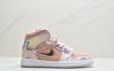 Air Jordan 1 Mid白银紫 奶牛中帮 AJ1 乔丹1代 aj1 乔1 中邦篮球鞋