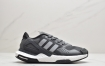 阿迪达斯Adidas Day Jogger 昼行者系列 王嘉尔代言跑鞋